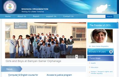 Shuhada Organization