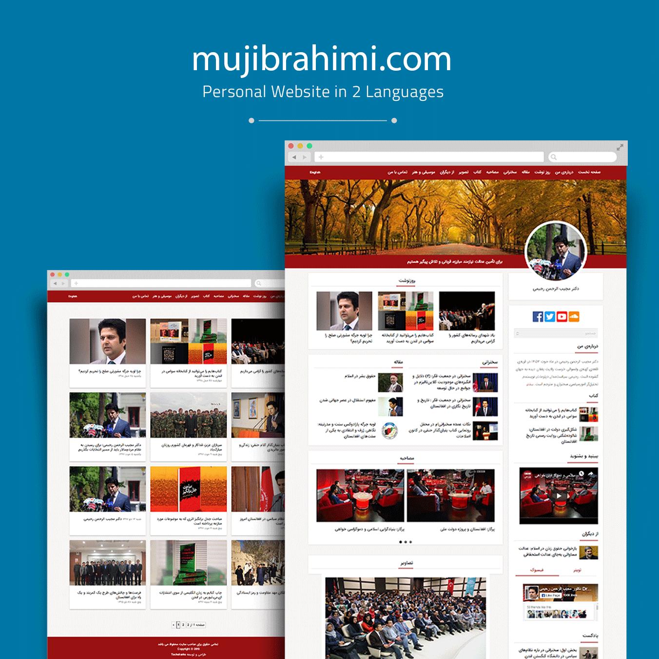 Mujibrahimi.com – Personal Website